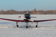 Time to Review Aircraft Icing, December 2014